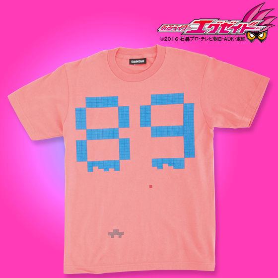 仮面ライダーエグゼイド 宝生永夢 Tシャツ(ライトサーモン)