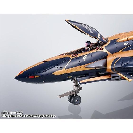 DX超合金 Sv-262Hs ドラケンIII(キース・エアロ・ウィンダミア機)