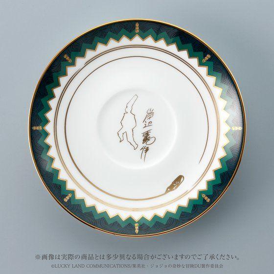 ジョジョの奇妙な冒険×Noritake ティーカップ&ソーサーセット 〜岸辺露伴〜