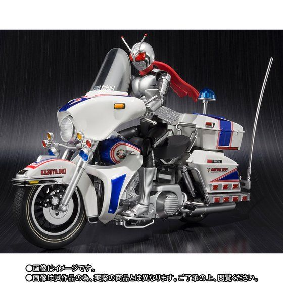 S.H.Figuarts 仮面ライダースーパー1&Vマシーンセット