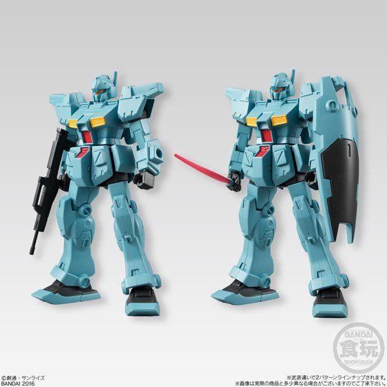 機動戦士ガンダム ユニバーサルユニット3(10個入)