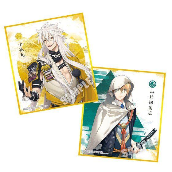 刀剣乱舞-ONLINE- 色紙ART2(10個入)