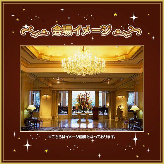 プリモプエル感謝祭2016チケット【大人】