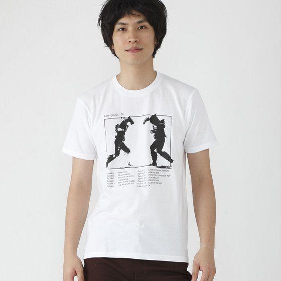 仮面ライダーアマゾンズ  EpisodeTシャツ