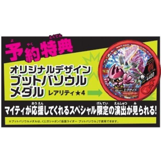 ニンテンドー3DS オール仮面ライダー ライダーレボリューション