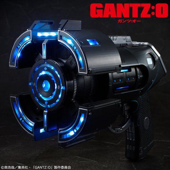 MASTER PRODUCT GANTZ:O  Xガン