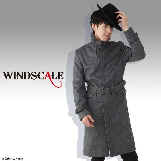 仮面ライダーW WIND SCALE コート(グレー)