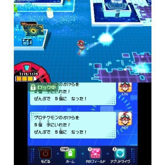ニンテンドー3DS デジモンユニバース アプリモンスターズ