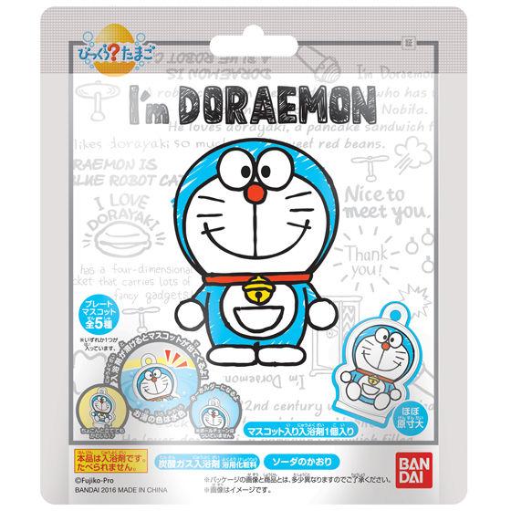 びっくらたまご I'm DORAEMON