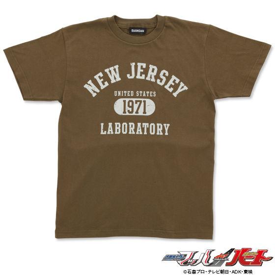 仮面ライダードライブ 詩島剛Tシャツ laboratory ニュージャージー(カーキ)