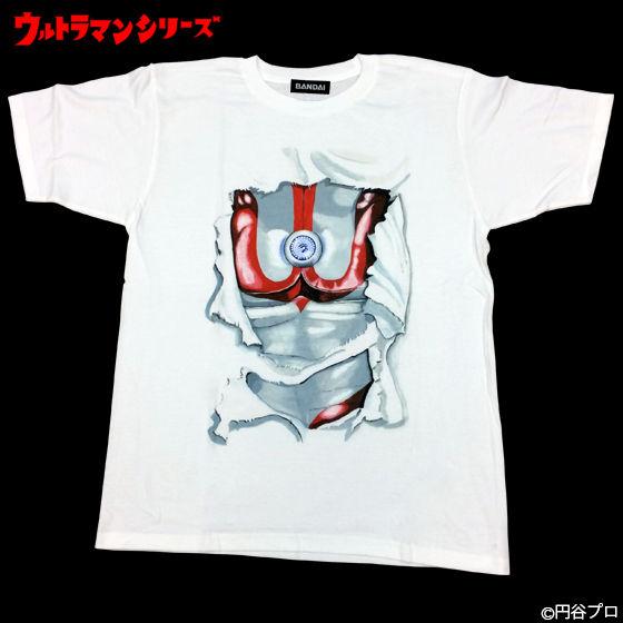 「ウルトラマン」Tシャツデザインコンテスト A柄Tシャツ