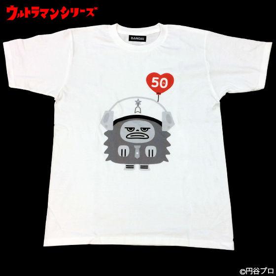 「ウルトラマン」Tシャツデザインコンテスト D柄Tシャツ