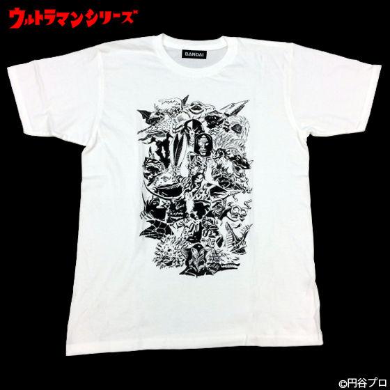 「ウルトラマン」Tシャツデザインコンテスト E柄Tシャツ