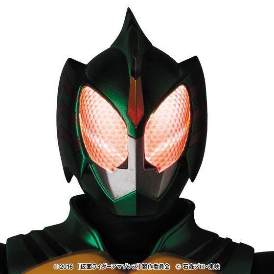 RAH GENESIS 仮面ライダーアマゾンオメガ