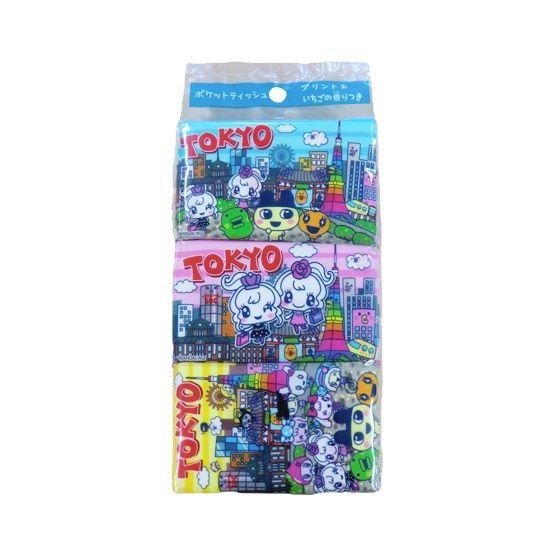 Tamagotchi m!x 20th Anniversary ロイヤルピンクセット