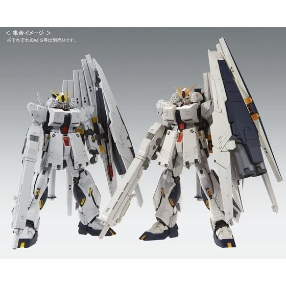 MG 1/100 νガンダム HWS Ver.Ka 【2次:2017年1月発送】