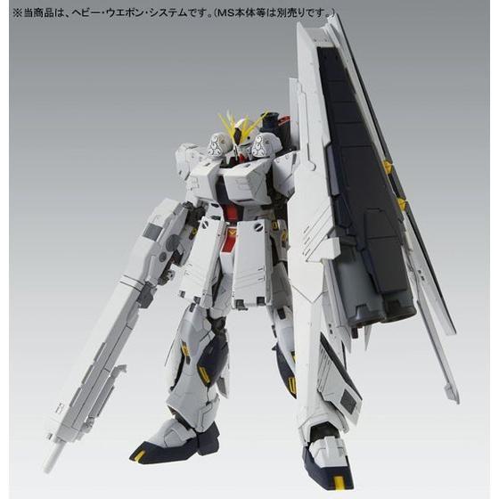 MG 1/100 νガンダム Ver.Ka用 HWS拡張セット 【2次:2017年1月発送】