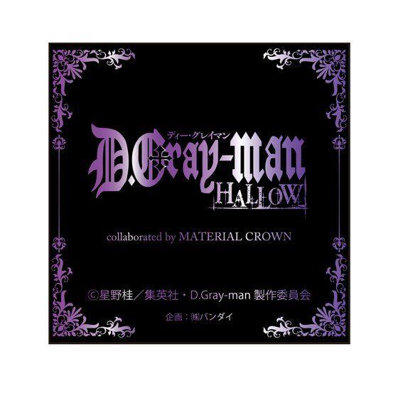 D.Gray-man HALLOW×MATERIAL CROWN ティキ・ミックイメージペンダント【2月お届け】