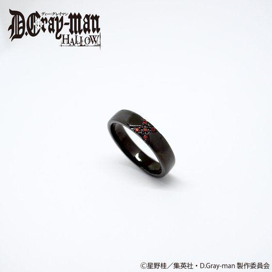 D.Gray-man HALLOW×MATERIAL CROWN ラビイメージリング【2月お届け】