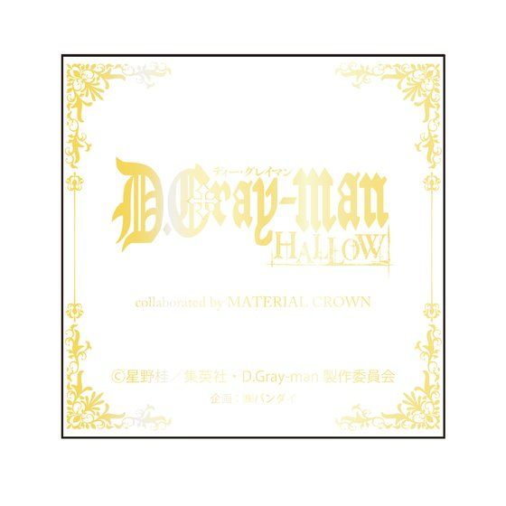 D.Gray-man HALLOW×MATERIAL CROWN アレン・ウォーカーイメージリング【2月お届け】