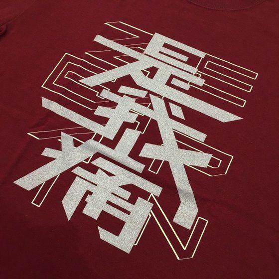 ゼーガペイン ADP Tシャツ