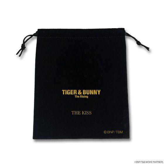 劇場版 TIGER & BUNNY -The Rising-×THE KISS×BANDAI バングル【2次:2017年2月発送】
