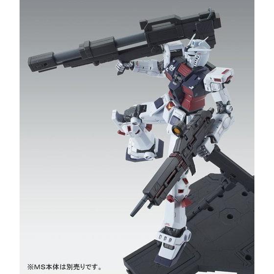 MG 1/100 ウエポン&アーマーハンガー FOR フルアーマー・ガンダム Ver.Ka (GTB版)【3次:2017年1月発送】