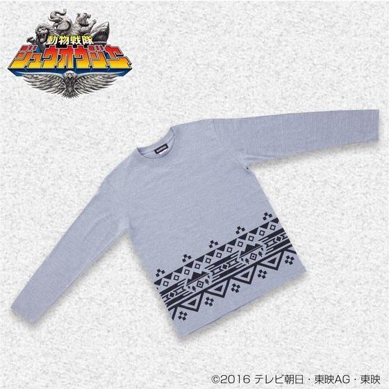 動物戦隊ジュウオウジャー 風切大和長袖Tシャツ ノルディック風裾プリント(グレー)