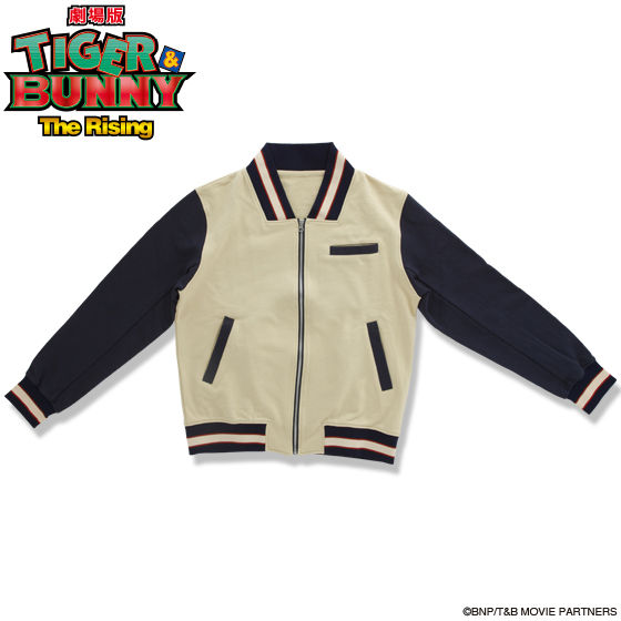 TIGER & BUNNY -The Rising- スタジャン風ジャケット