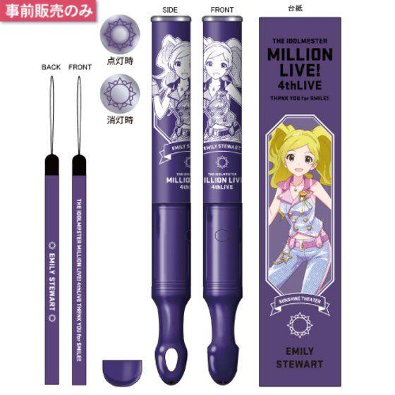 アイドルマスター ミリオンライブ!4thLIVE 公式コンサートライト (4thLIVE Ver.)