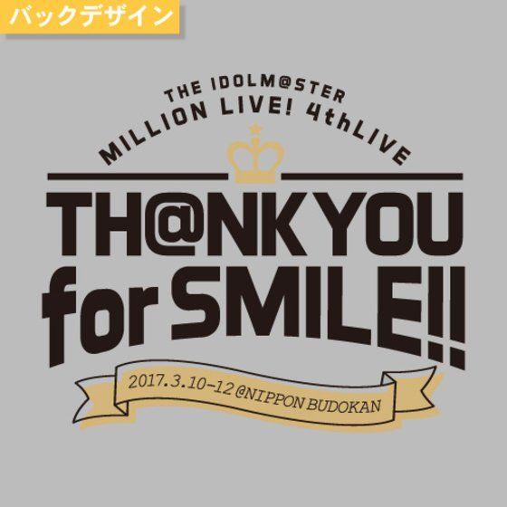 アイドルマスター ミリオンライブ!4thLIVE 公式パーカー