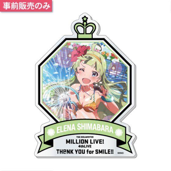 アイドルマスター ミリオンライブ!4thLIVE 公式プロデュースバッジ