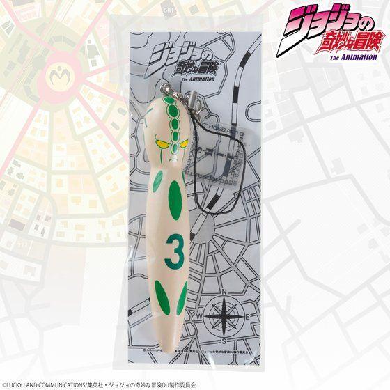 ジョジョの奇妙な冒険 ツボ押し風チャーム エコーズACT3