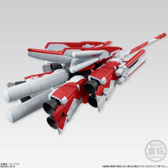 機動戦士ガンダム ユニバーサルユニット ハミングバードVer.RED/ ASSAULT KINGDOM  FAZZ 同時購入セット【PB限定】