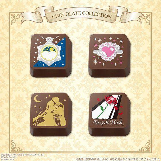 美少女戦士セーラームーン ARTismCHOCO(アーティズムチョコ)withミニチュアリータブレット