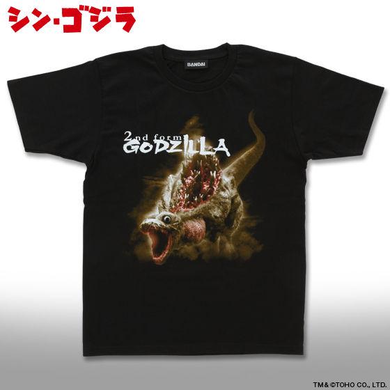 シン・ゴジラ 第二形態 Tシャツ