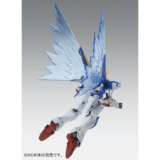 """MG 1/100 V2ガンダム Ver.Ka用 拡張エフェクトユニット """"光の翼"""" 【再販】"""