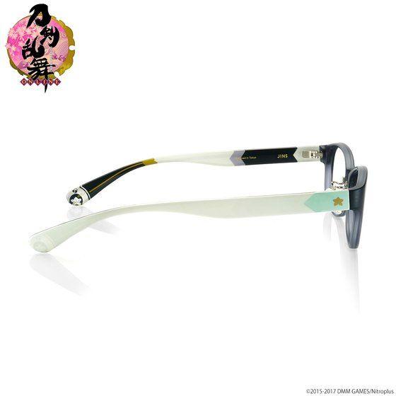 刀剣乱舞-ONLINE-×JINS×BANDAI  膝丸モデル(送料無料)