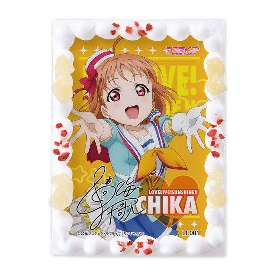 キャラデコプリントケーキ ラブライブ!サンシャイン!!【2017年1月下旬発送】