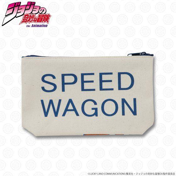 ジョジョの奇妙な冒険 スピードワゴン財団 ポーチ