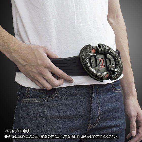 仮面ライダー剣 CREATURE GADGET ARCHIVES アンデッドバックル