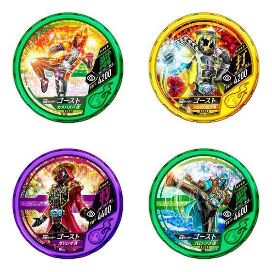 仮面ライダー ブットバソウル オフィシャルメダルホルダー 世界偉人録ver.