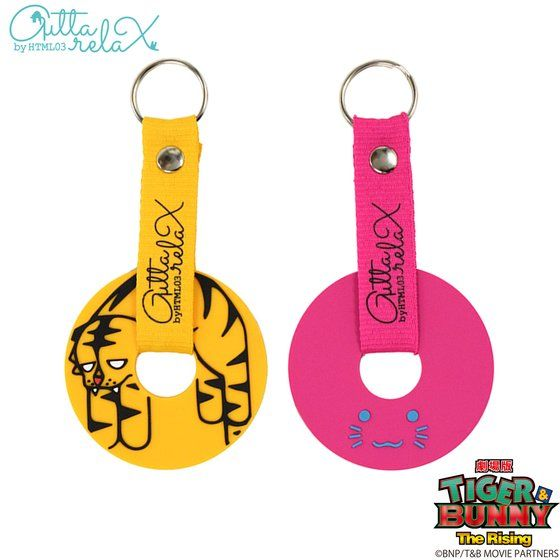 TIGER & BUNNY×HTML Guttarelax Tiny Stuff Bag Charm(バックチャーム)