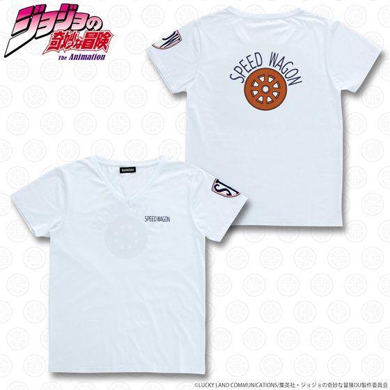 ジョジョの奇妙な冒険 スピードワゴン財団 Tシャツ
