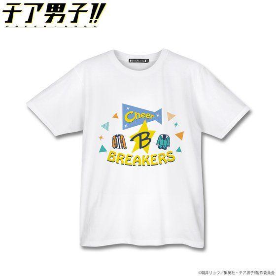 チア男子!! モチーフTシャツ(ハル&カズ)