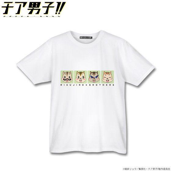 チア男子!! モチーフTシャツ(リスジローブラザーズ)
