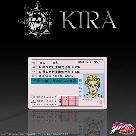 吉良吉影 KIRA's レザーウォレット(二つ折り財布) 【2017年3月発送分】