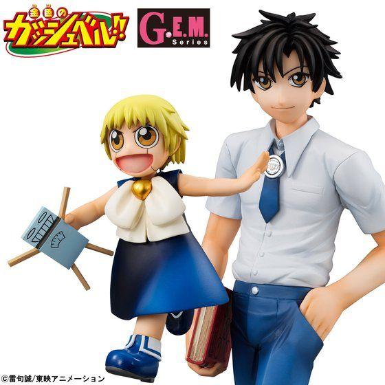 G.E.M.シリーズ 金色のガッシュベル!! ガッシュ・ベル&高嶺清麿
