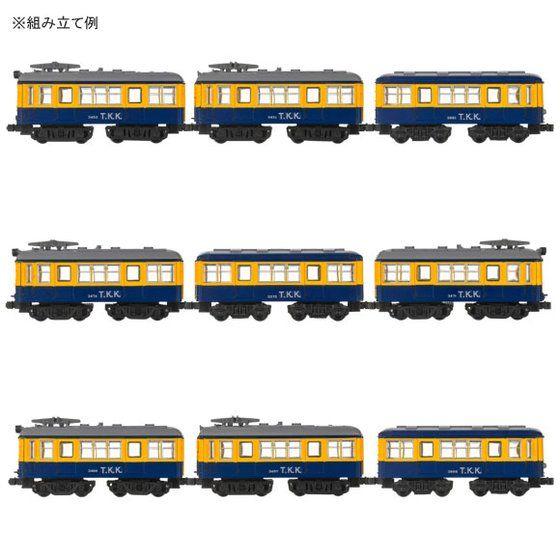 Bトレインショーティー 東急電鉄デハ3450形(復刻旧塗装)(3両)【2次:2017年2月発送】