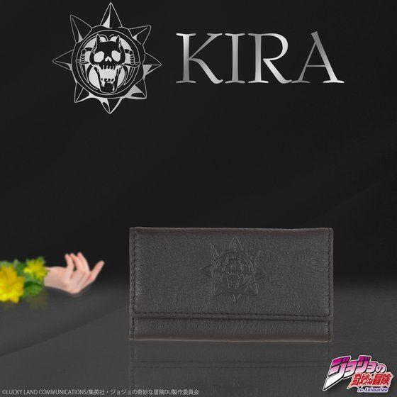 吉良吉影 KIRA's レザーキーケース 【2017年3月発送分】
